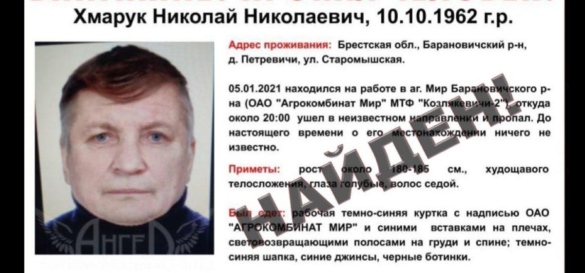Найден мужчина, который еще в январе пропал в Барановичском районе. Он погиб