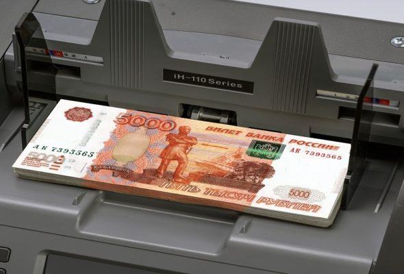 Большие объемы денежных средств перестанут быть проблемой