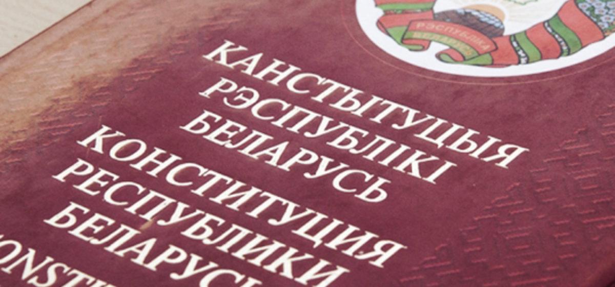 Кто вошел в состав комиссии, которая будет разрабатывать изменения в Конституцию