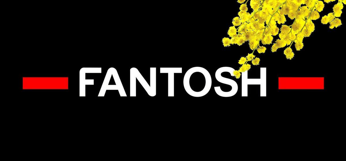 Тренды весны 2021 от FANTOSH*