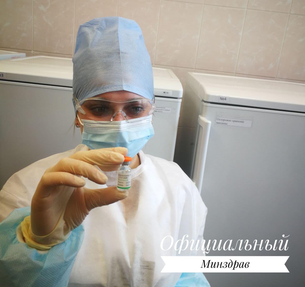 Китайская прививка