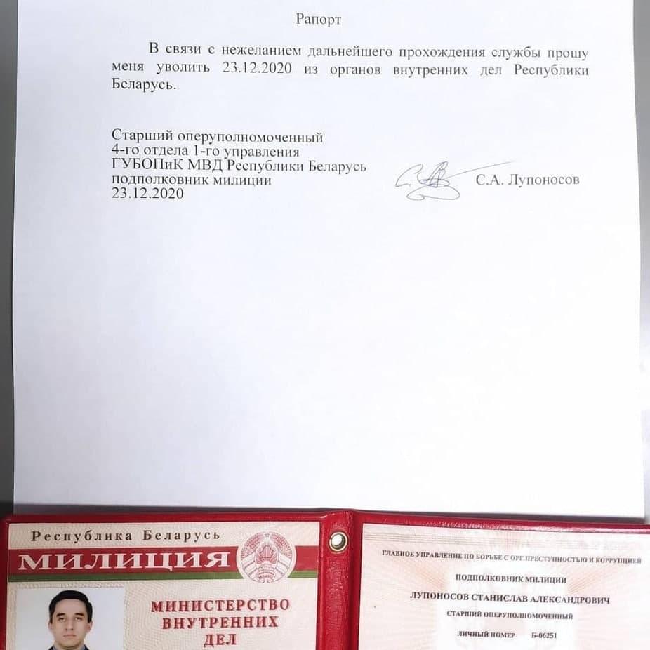 Фото: Телеграм-канал Придыбайло   Субъективно