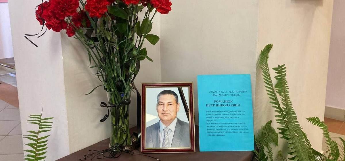 Умер известный в Барановичах врач-гинеколог