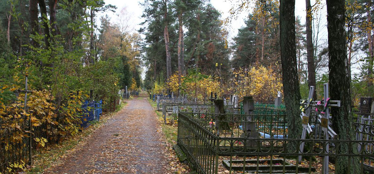 История барановичских кладбищ