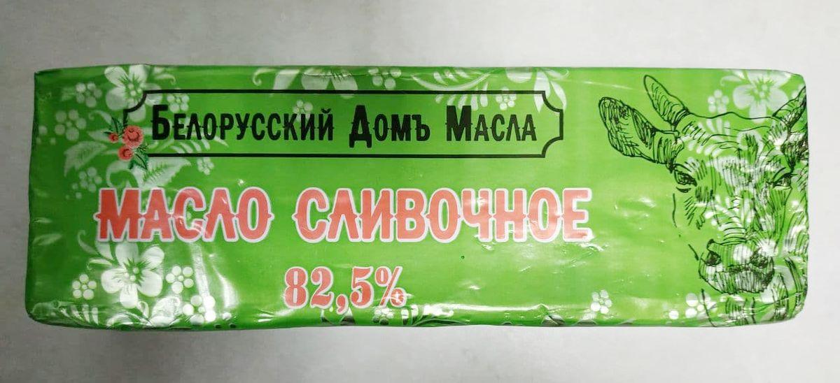 Непонятный продукт под видом масла несуществующего «белорусского» предприятия продавали в Барановичах. Как оно выглядит