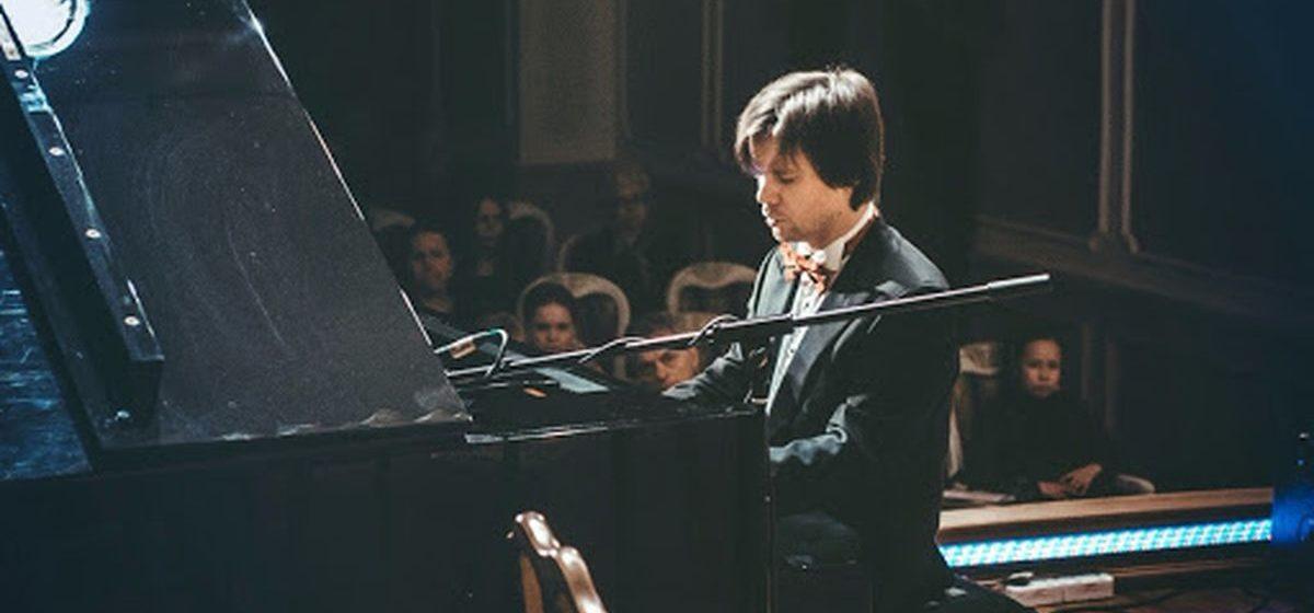 Сольный концерт известного пианиста пройдет в Барановичах