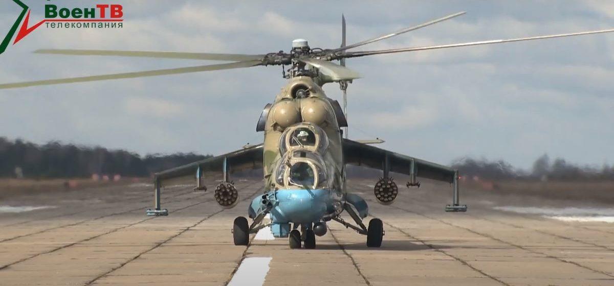 Смотрите, как вертолеты Ми-24 отстрелялись новейшими ракетами в Брестской области. Видео