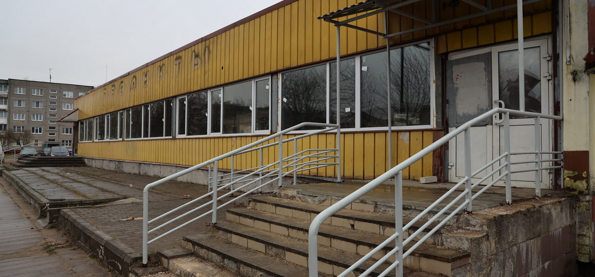 Что строят на месте заброшенного «желтого» магазина в Барановичах