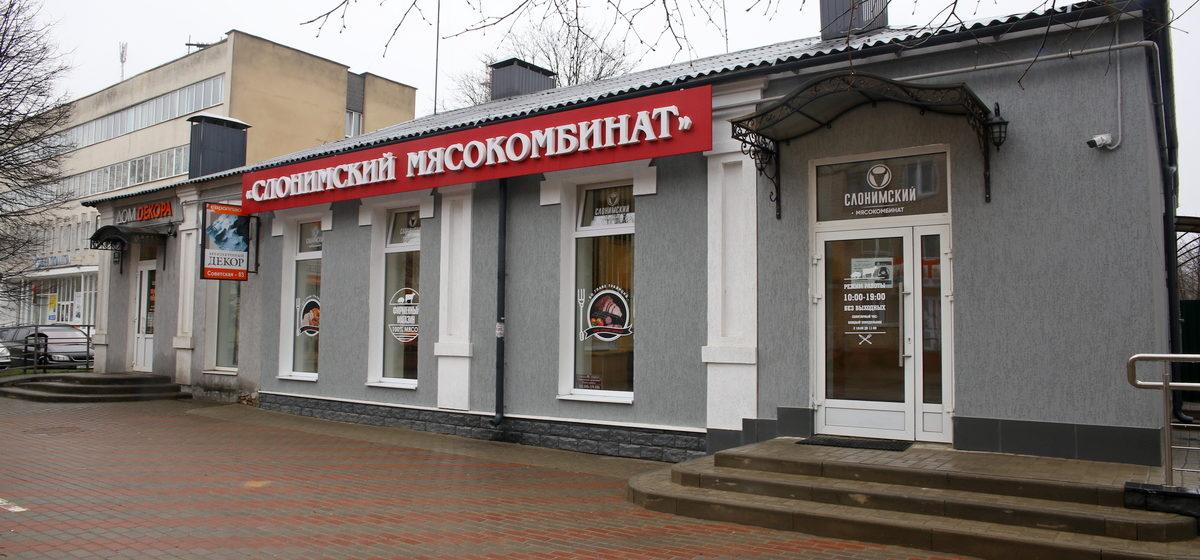 Новый фирменный магазин одного из мясокомбинатов открылся в Барановичах. Фотофакт
