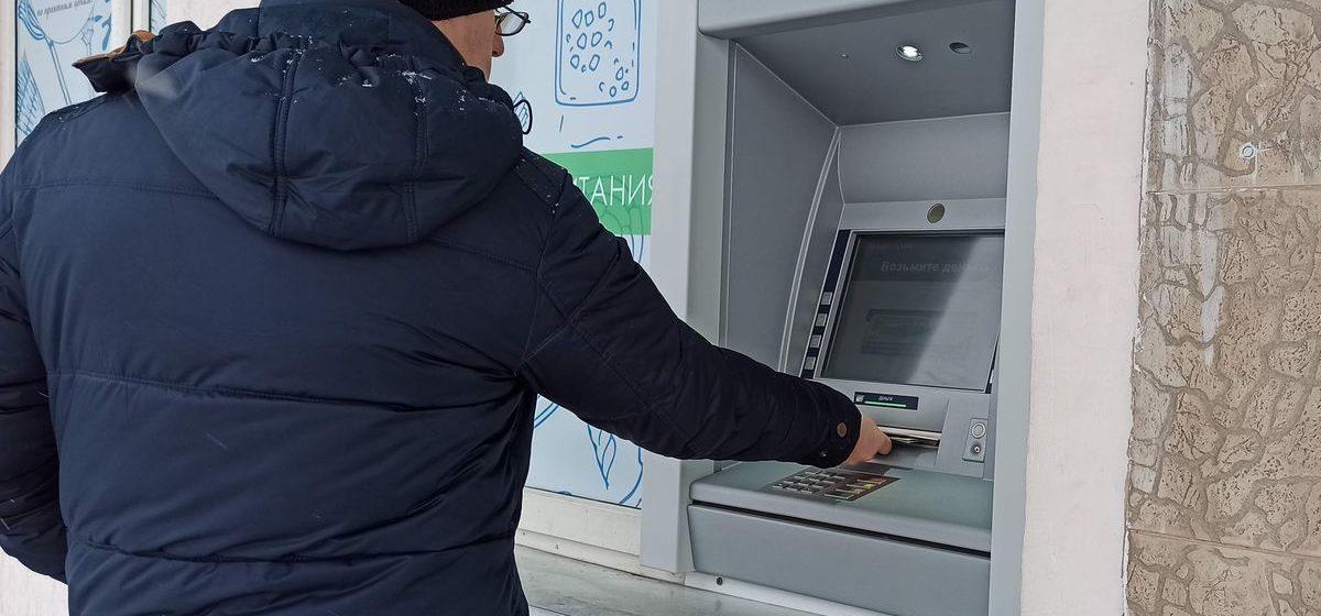 Клиентов, снявших с карты больше 5800 рублей в неделю, проверят на коррупцию. Нацбанк усилил контроль за деньгами белорусов