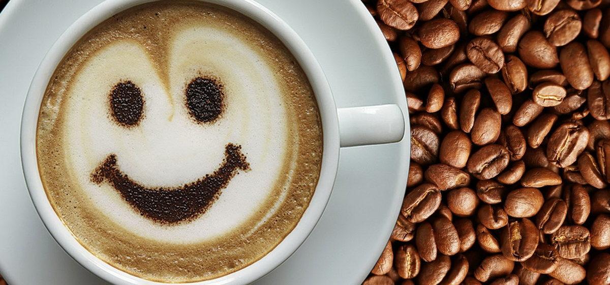 Раскрыта дневная норма кофе