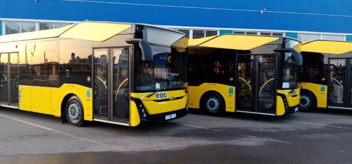 Украина ввела ограничения на поставку грузового и пассажирского транспорта из Беларуси