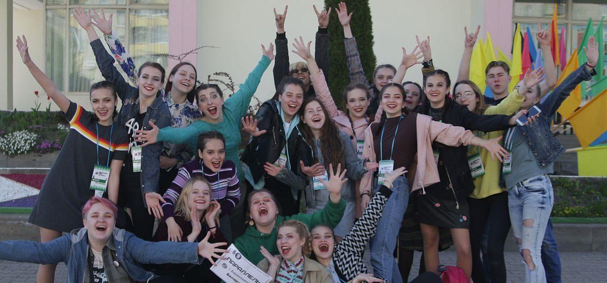 Завершился Международный театральный фестиваль «Параллельные миры». Впервые он проходил в режиме онлайн