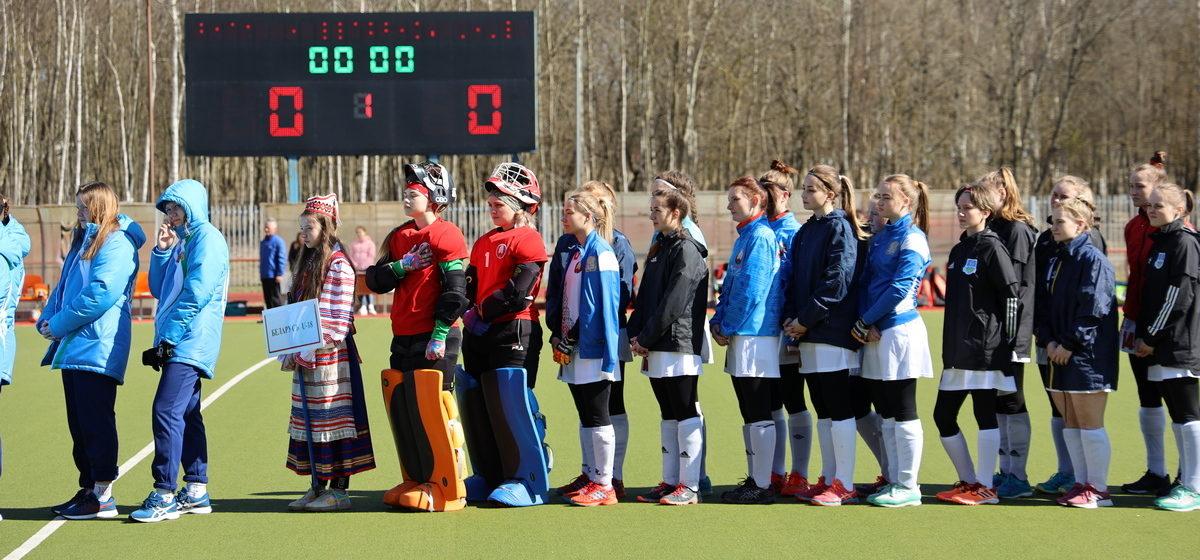 В Барановичах состоялась церемония открытия турнира по хоккею на траве «Кубок «Содружество»