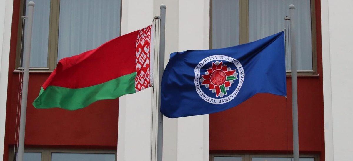 Глава МИД Беларуси: Как минимум в нескольких странах мира мы закроем наши посольства