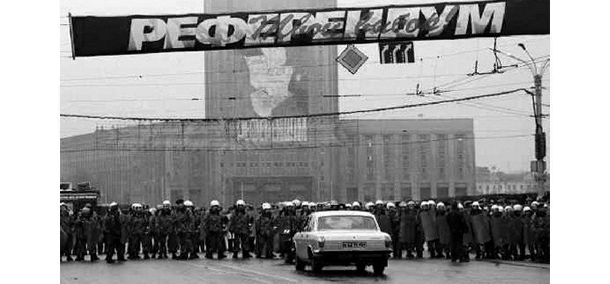 Интересы белорусов власти до фонаря. Что политологи говорят о референдуме