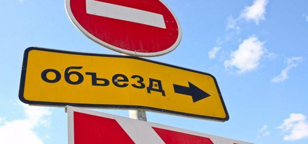 Мост, через который водители едут из Ивацевичей в Барановичи, закрыли