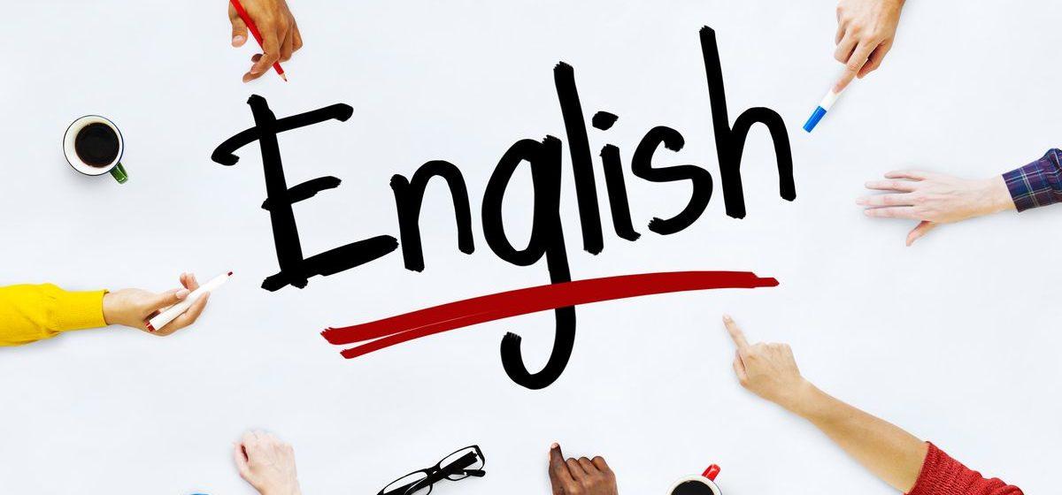 Тест. Что вы помните из школьной программы по английскому языку?