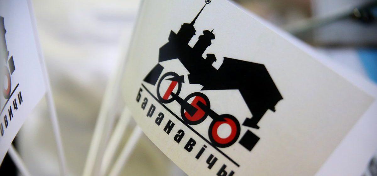 Как выглядят сувениры к 150-летию Барановичей. Фотофакт