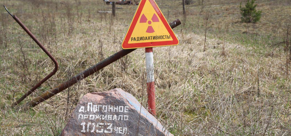 Барановичский IQ. Знают ли жители города Барановичи дату аварии на Чернобыльской АЭС?
