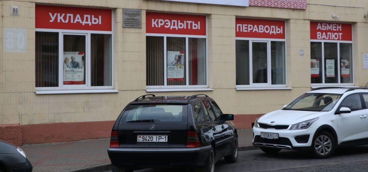 Какие курсы валют установят на выходные в белорусских обменниках