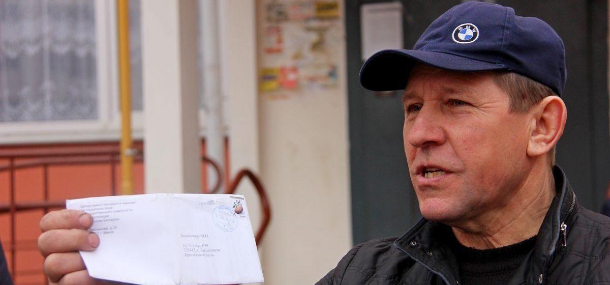 «Может, Лукашенко приедет или я Кочанову привезу». Почему житель Барановичей хочет вернуть УКСу свою квартиру