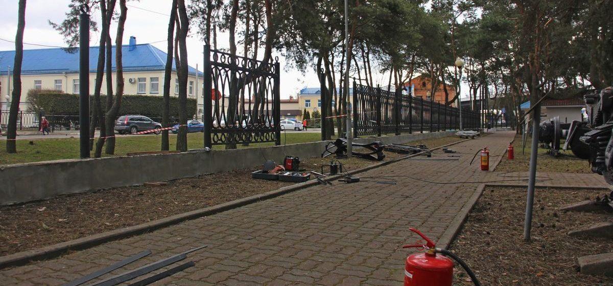 Зачем убирают металлический забор у музея железнодорожной техники в Барановичах