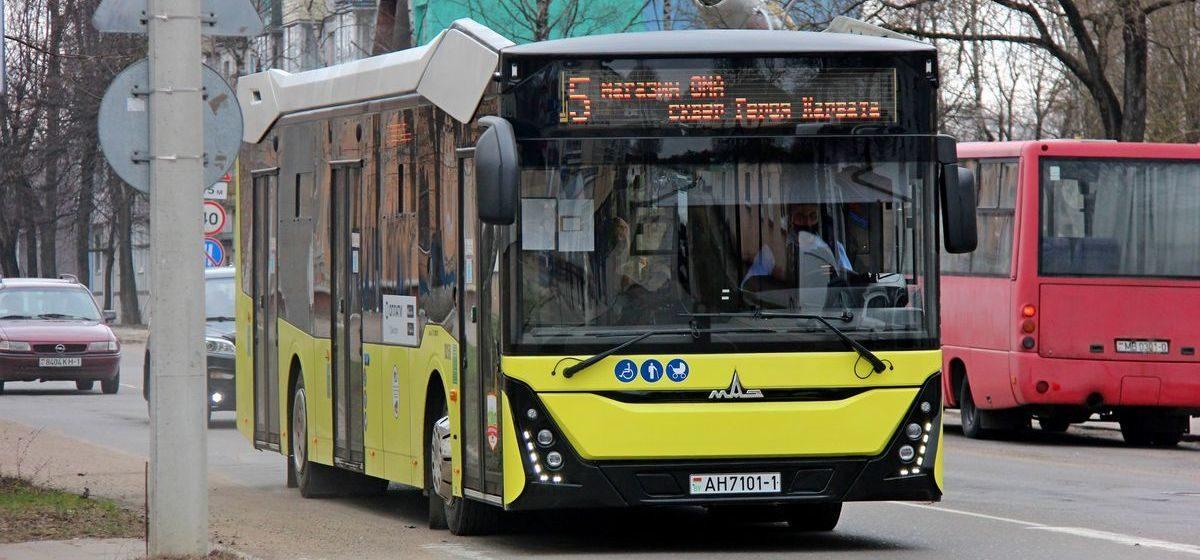 Автобусы маршрутов №5 и №25 четыре дня будут курсировать по-другому