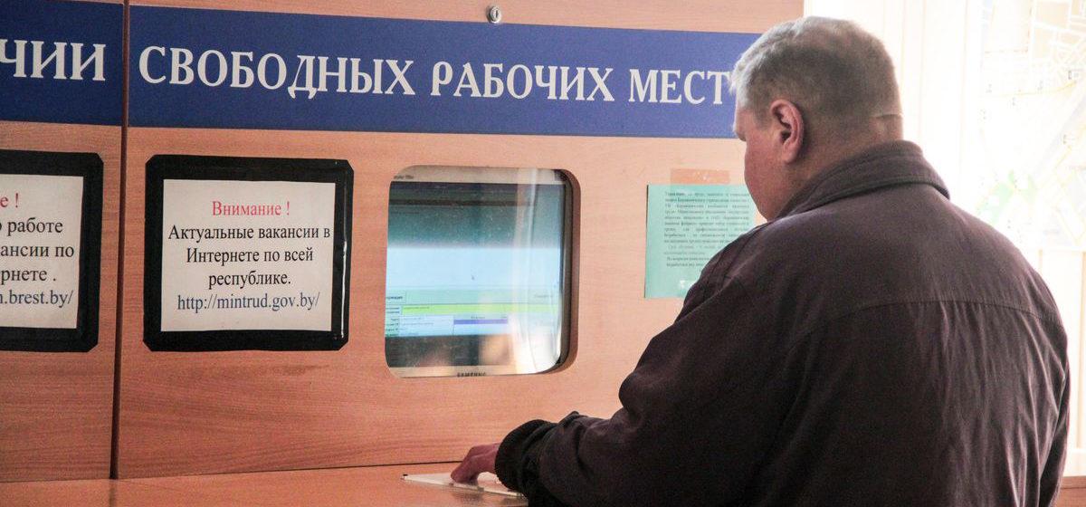 В Беларуси не хватает тысяч врачей и медсестер. В Минтруда рассказали про дефицит специалистов