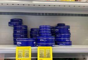 Убирают ли запрещенную NIVEA с полок в магазинах Барановичей