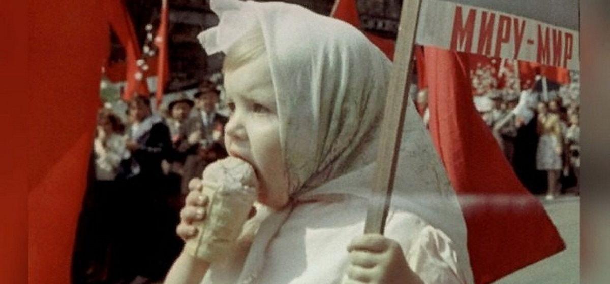Обманчивые ГОСТы: так ли натуральны были 6 советских продуктов, как принято считать