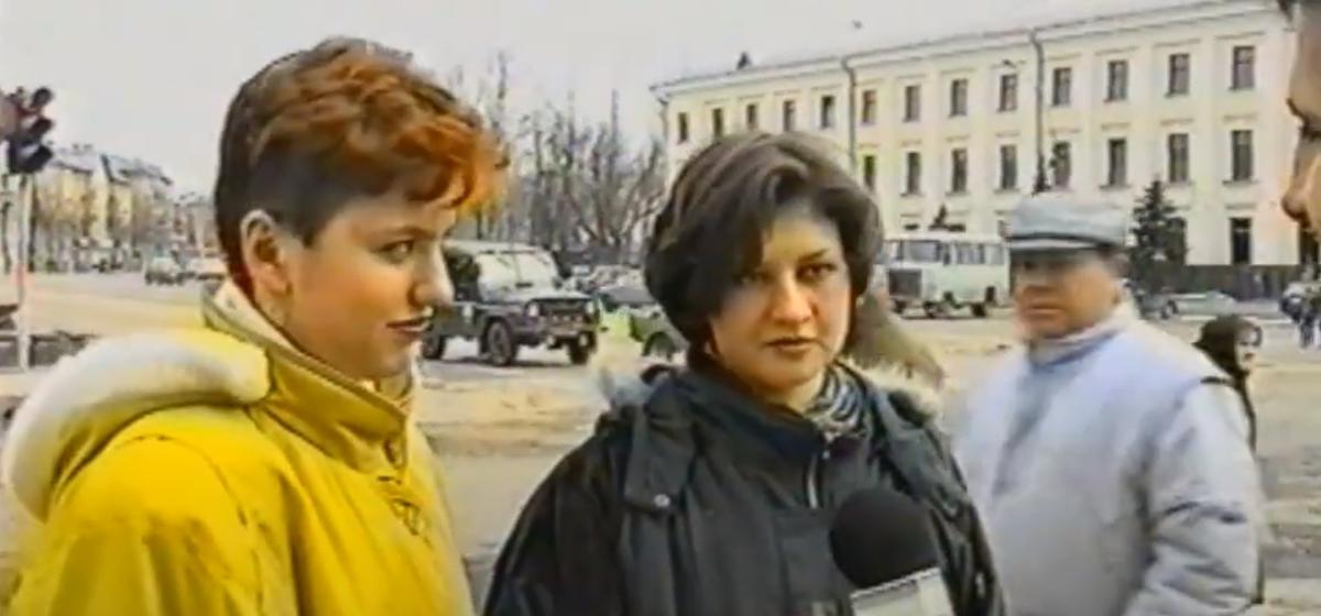 Нужен ли публичный дом в Барановичах? Как отвечали горожане на опрос 1 апреля 1994 года