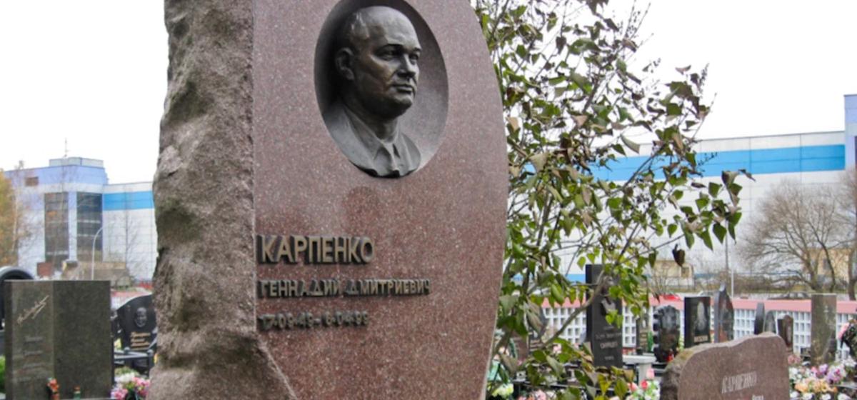 22 года назад после чашки кофе загадочно умер Геннадий Карпенко. Он руководил процессом импичмента Лукашенко