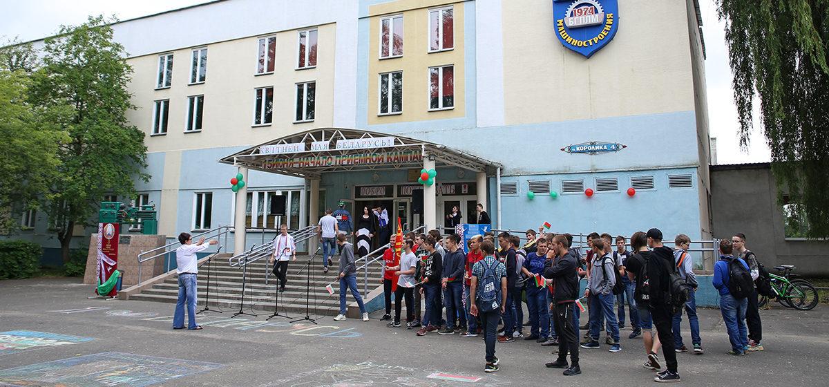 Профориентационная ярмарка вакансий для учащихся пройдет в Барановичах