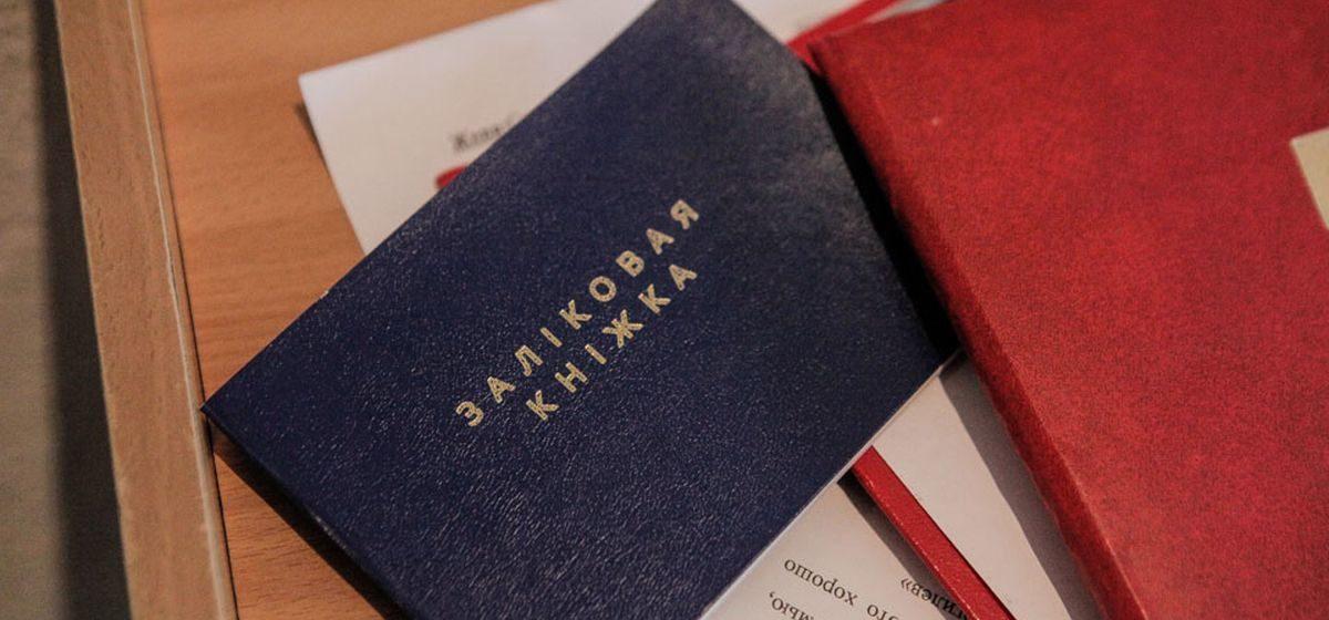 «Поступают, чтобы не расстраивать родителей». Бывшие студенты из Барановичей – о том, почему бросили университет