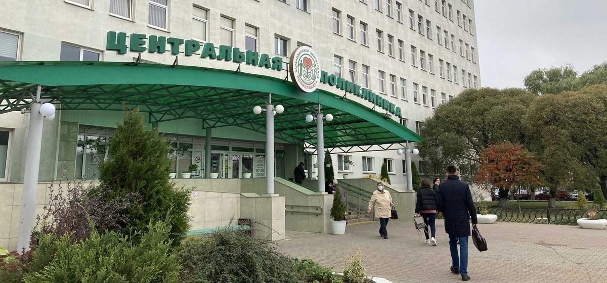 Как будет работать Барановичская центральная поликлиника на Радоницу и майские праздники