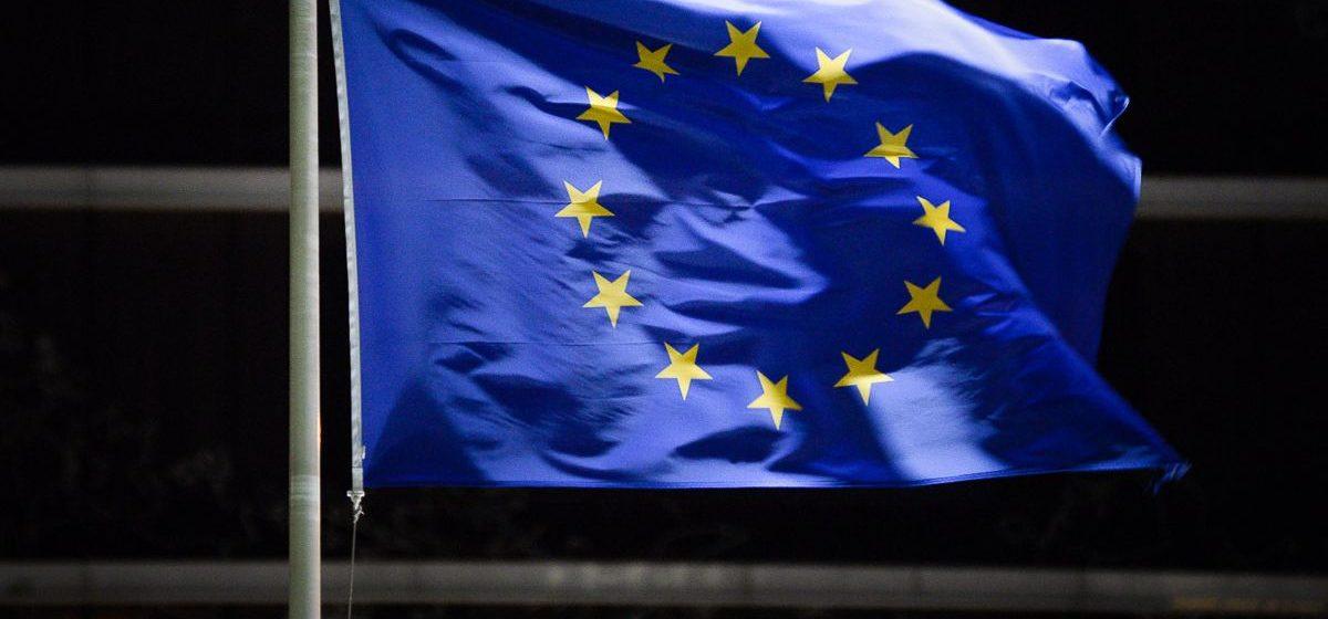 Евродепутаты призывают снизить визовый сбор за шенгенскую визу для белорусов «до символической суммы»