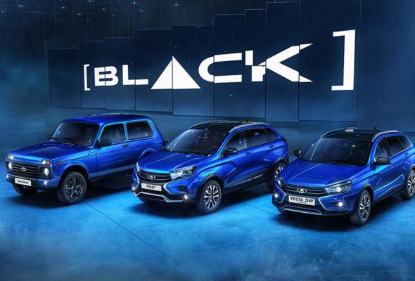 Обзор новых автомобилей LADA [BLACK]