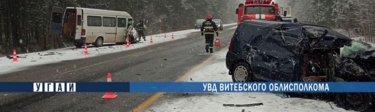 Три автомобиля столкнулись в Лепельском районе, есть погибший