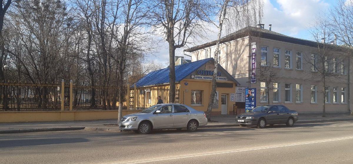 Кардинально изменят «Оптику» в центре Барановичей. Как она будет выглядеть?