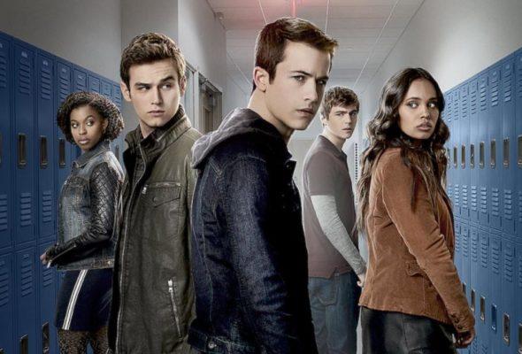Молодежный сериал, который не утрачивает популярность