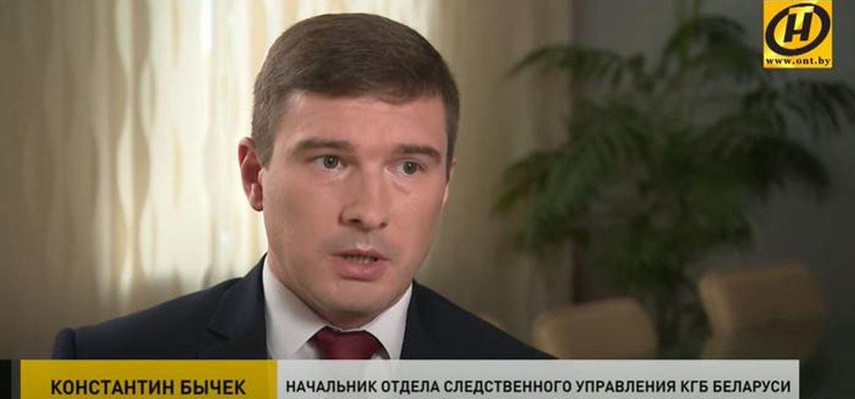 «Подобных дел в истории суверенной Беларуси не было». В КГБ сообщили подробности по «делу о госперевороте»