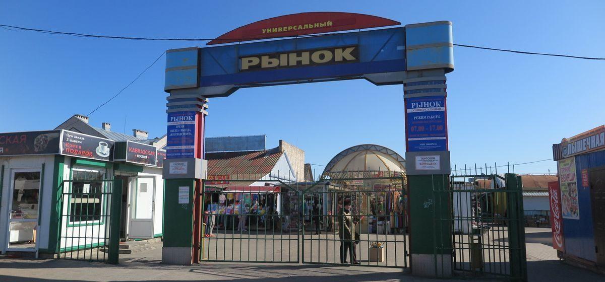 Сколько наказали человек за торговлю в неустановленных местах в Барановичах