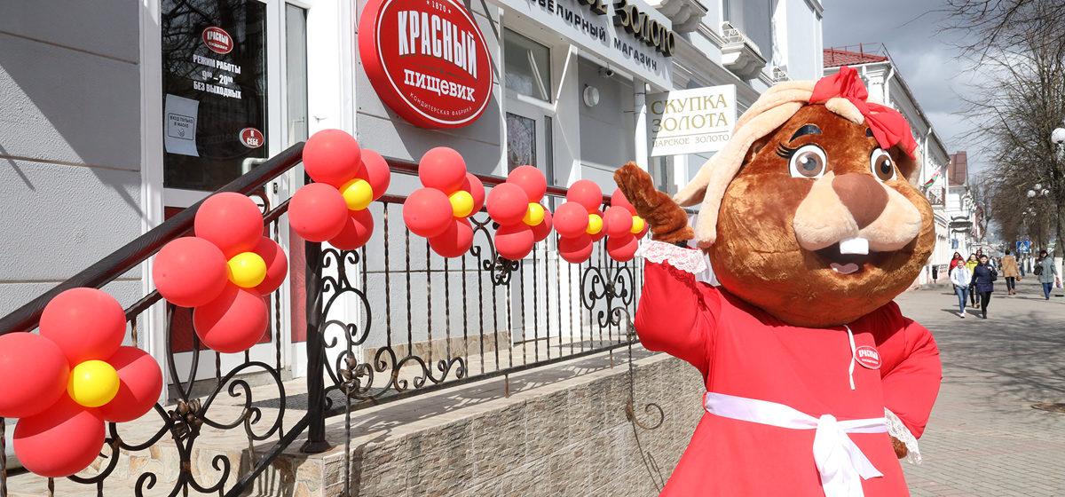Новый фирменный магазин «Красный пищевик» открылся в Барановичах*