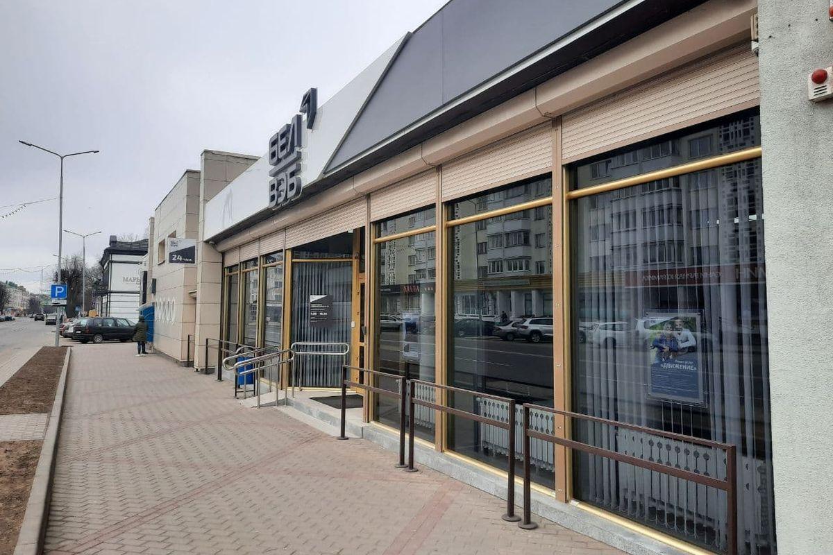 «Бел-ВЭБ» банк в центре города Барановичи. Фото: Александра РАЗИНА