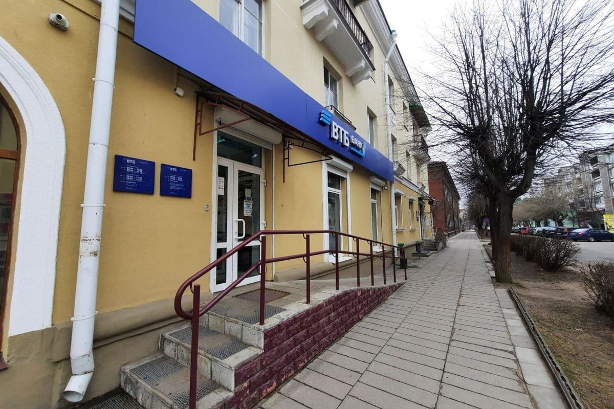 «ВТБ-банк» в центре города Барановичи. Фото: Александра РАЗИНА
