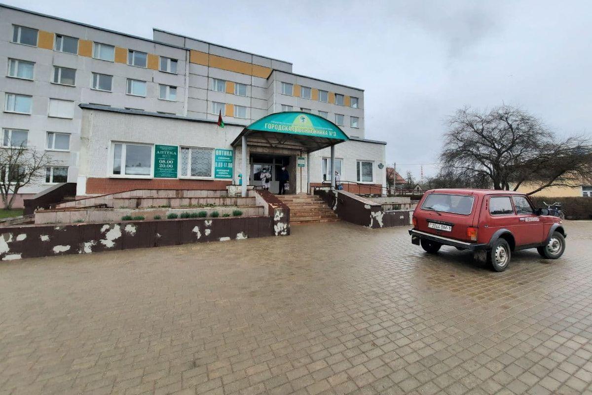 Городская поликлиника №3 УЗ «Барановичская центральная поликлиника». Фото: Александра РАЗИНА