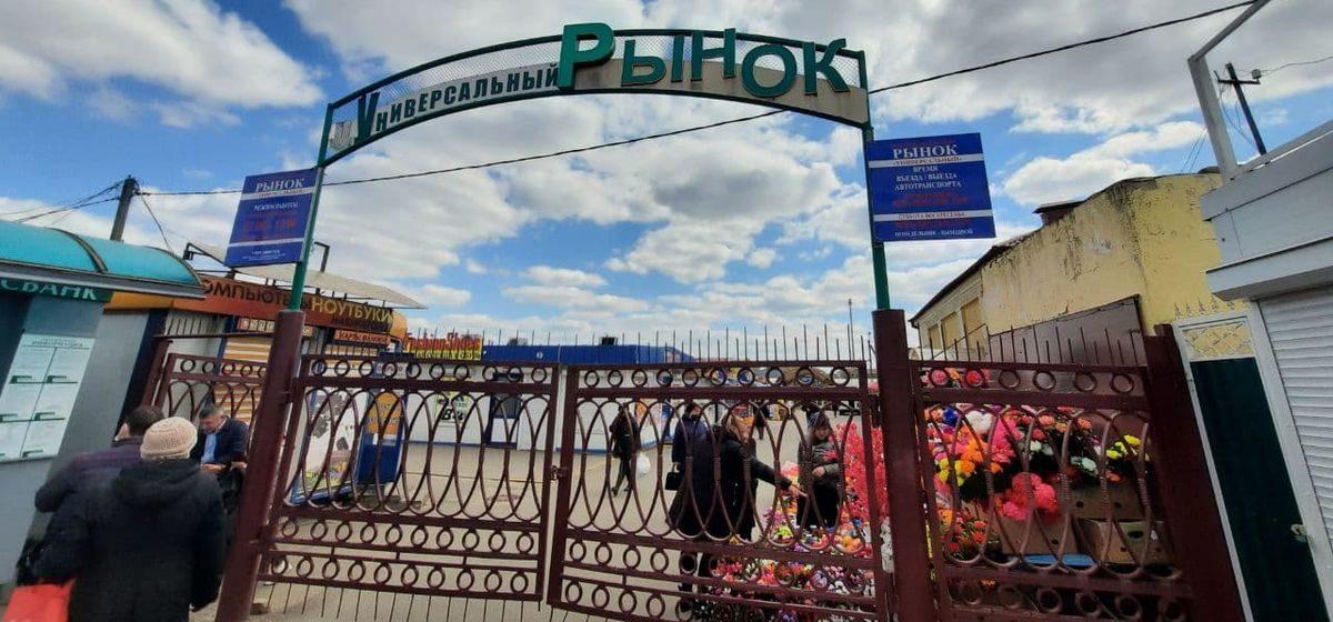 «Пробираемся в Россию за товаром, как партизаны». Как и чем живут продавцы рынка в Барановичах