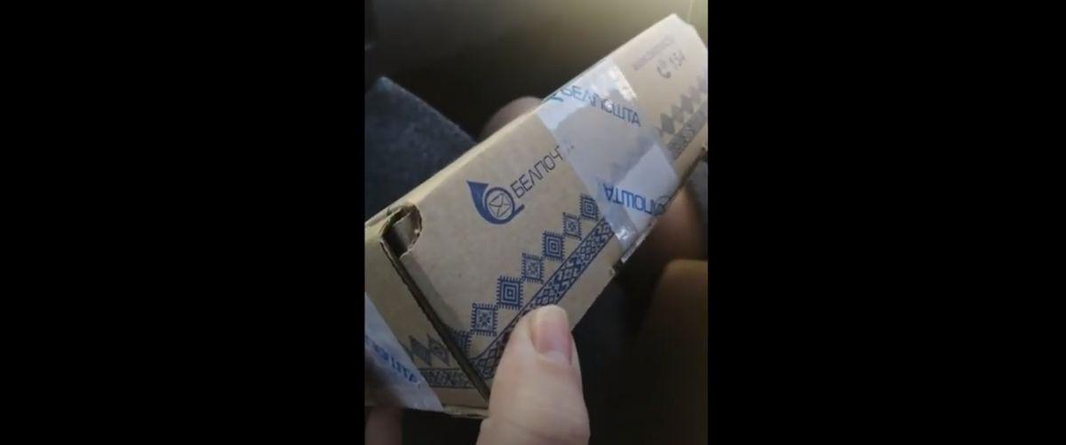 «Удалите ролик – вернем деньги». Неожиданное продолжение истории видеораспаковки «выигрыша» с «золотой цепочкой»