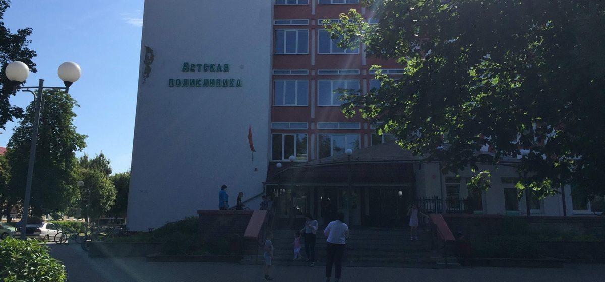 Меняются номера телефонов регистратуры Барановичской детской поликлиники